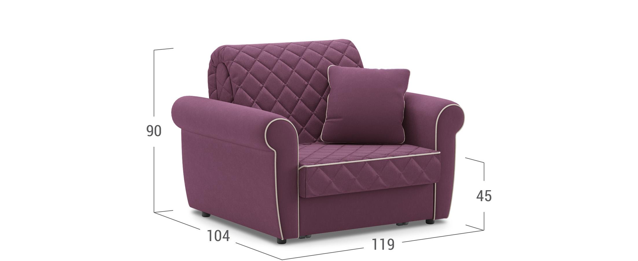 Кресло раскладное Гамбург 123